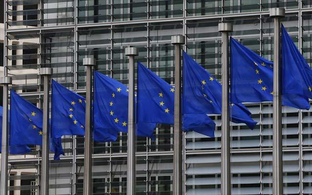 5μηνη αμειβόμενη πρακτική άσκηση στην Ευρωπαϊκή Επιτροπή