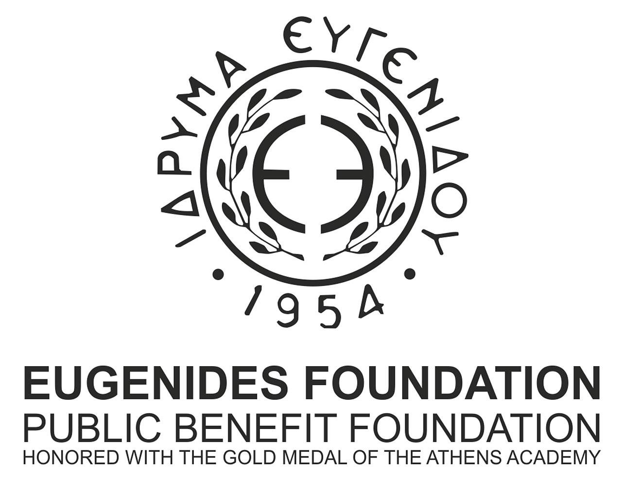Εννέα υποτροφίες από το Ίδρυμα Ευγενίδου για μεταπτυχιακά και διδακτορικό