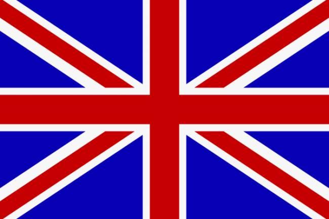5 υποτροφίες για μεταπτυχιακή έρευνα στη Μ. Βρετανία