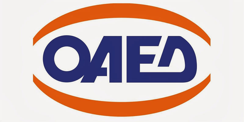 ΟΑΕΔ: 728 θέσεις πλήρους απασχόλησης σε Επιβλέποντες Φορείς του Υπουργείου Πολιτισμού & Αθλητισμού