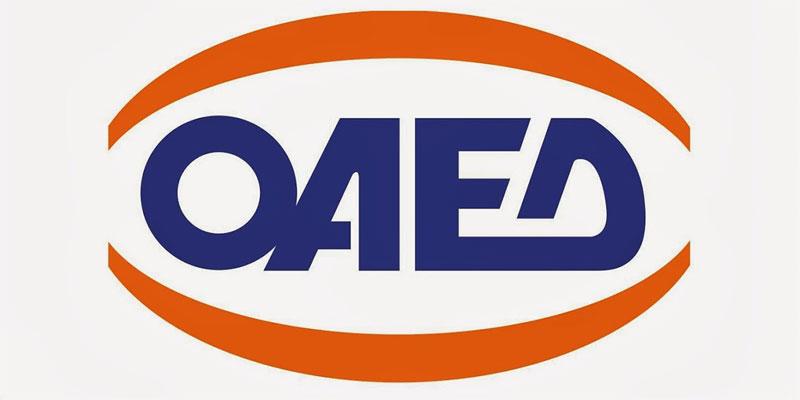 Εργαστήρια συμβουλευτικής και επαγγελματικού προσανατολισμού από τον ΟΑΕΔ