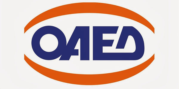 6 προγράμματα του ΟΑΕΔ που θα «τρέξουν» μέχρι τον Οκτώβριο