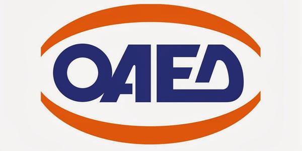 ΟΑΕΔ: Πρόγραμμα εξάμηνης απασχόλησης για 26.000 ανέργους