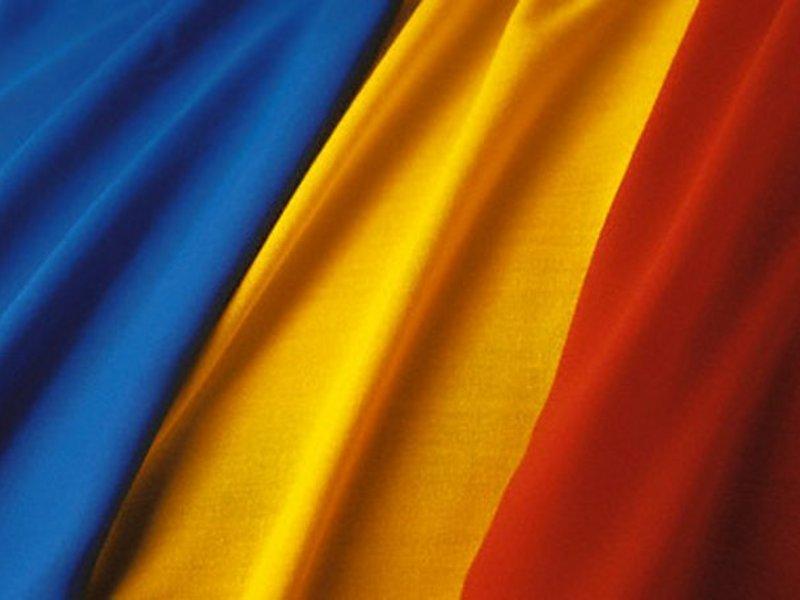 Υποτροφίες σύντομης διάρκειας στο πλαίσιο της Γαλλοφωνίας για διδακτορική ή μεταδιδακτορική έρευνα σε Ρουμανικά ΑΕΙ
