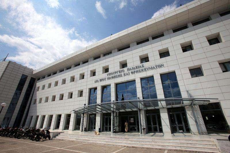 Ενδεικτικές απαντήσεις από την Κεντρική Επιτροπή Εξετάσεων στη Νεοελληνική Γλώσσα για τα ημερήσια και εσπερινά λύκεια